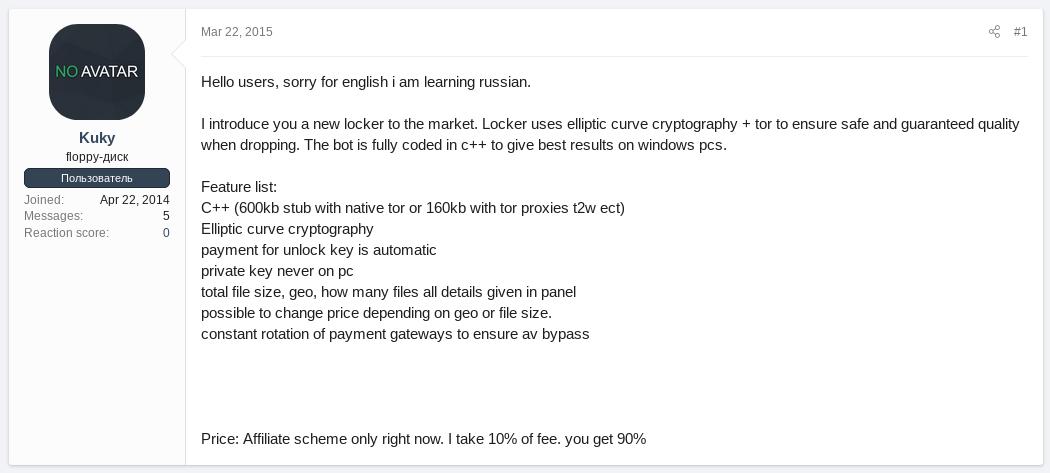 Cheap ransomware affiliate program offering